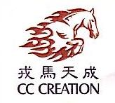 北京戎马天成信息技术有限公司 最新采购和商业信息