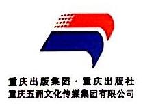 五洲博尔文化传媒(北京)有限公司 最新采购和商业信息