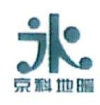 北京京科佳节能科技有限公司 最新采购和商业信息