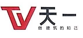 东莞市天一不锈钢科技有限公司 最新采购和商业信息