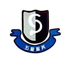 清远市骏保物业管理有限公司 最新采购和商业信息