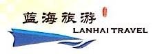 舟山市白沙岛蓝色海洋旅游开发有限公司 最新采购和商业信息