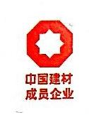 中鑫联合投资发展(北京)有限公司 最新采购和商业信息