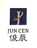 天津俊辰房地产开发有限公司 最新采购和商业信息