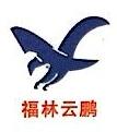 天津市聚鑫福林冷弯型钢制品有限公司 最新采购和商业信息