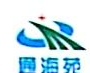 启东市通海苑休闲生态农庄有限公司 最新采购和商业信息