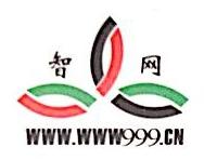 深圳市万智数码科技有限公司 最新采购和商业信息
