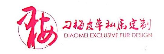 卓迪维亚(北京)商贸有限公司 最新采购和商业信息