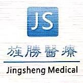 上海旌胜医疗器械有限公司 最新采购和商业信息