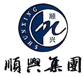 辽阳兴家化工新材料有限公司