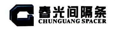 涿州春光节能材料科技有限公司 最新采购和商业信息