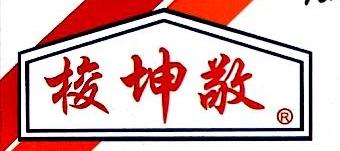 梭坤敬贸易(深圳)有限公司 最新采购和商业信息
