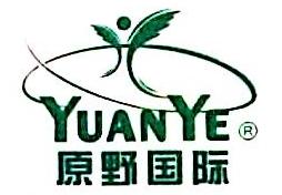 广州原野化妆品有限公司 最新采购和商业信息