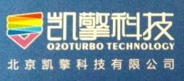 素密肽(北京)科技有限公司 最新采购和商业信息