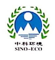 宜昌市中科环境工程有限公司