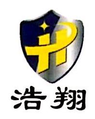 郑州市浩翔知识产权代理有限公司 最新采购和商业信息