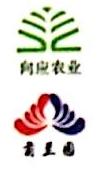 大连向应农业发展有限公司 最新采购和商业信息