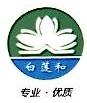 深圳市白莲和胶袋制品有限公司