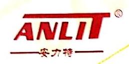 江西安力特科技有限公司 最新采购和商业信息