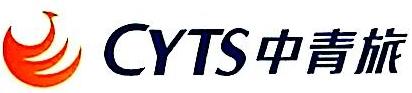 临安中青旅佛光旅游有限公司 最新采购和商业信息