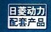 沈阳日菱动力汽车零部件有限公司