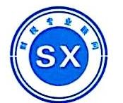 深圳市税信财务咨询有限公司 最新采购和商业信息