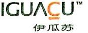 北京伊瓜苏国际投资咨询有限公司 最新采购和商业信息