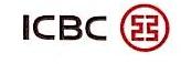 中国工商银行股份有限公司北京南新园支行 最新采购和商业信息