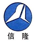 武汉信隆系统工程有限公司 最新采购和商业信息