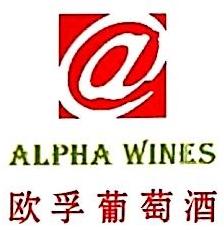 深圳欧孚贸易有限公司 最新采购和商业信息