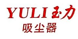 石家庄聚盛鼎贸易有限公司 最新采购和商业信息