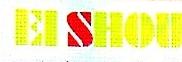 延吉市永昌商务信息咨询有限公司 最新采购和商业信息
