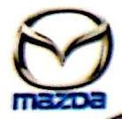 宁波宏亚汽车销售服务有限公司 最新采购和商业信息
