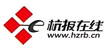 浙江九峰软件有限公司 最新采购和商业信息