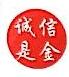 红河州恒泰经贸有限公司 最新采购和商业信息
