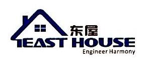 上海东屋实业有限公司 最新采购和商业信息