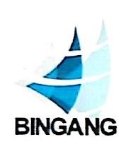 东营滨港物流有限责任公司 最新采购和商业信息