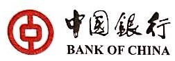 中国银行股份有限公司东莞长安支行 最新采购和商业信息