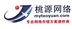 深圳市盛世桃源网络科技有限公司 最新采购和商业信息