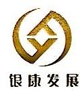 银康(上海)健康发展有限公司 最新采购和商业信息