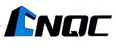 青建集团股份公司 最新采购和商业信息