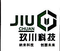 余姚玖川新材料贸易有限公司 最新采购和商业信息