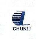 上海淳力实业有限公司 最新采购和商业信息