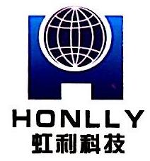 广州市虹利自动化科技有限公司 最新采购和商业信息
