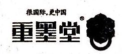 杭州重墨堂品牌设计有限公司 最新采购和商业信息