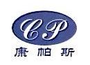 南京康帕斯医疗器械有限公司 最新采购和商业信息