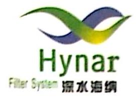 深圳市深水海纳净水科技有限公司 最新采购和商业信息