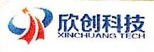 安徽智迈科技股份有限公司 最新采购和商业信息