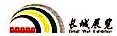 哈尔滨长城国际展览有限公司 最新采购和商业信息