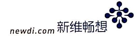 新维畅想数字科技(北京)有限公司
